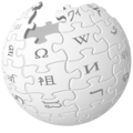 Wikipedia-logo-transp.png