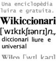 Wiktionary-logo-oc (old).png