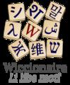Wiktionary-logo-wa.png
