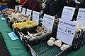 Wochenmarkt Göttingen - Mushrooms.jpg