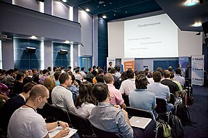WordPress - A WordCamp in Sofia, Bulgaria (2011)