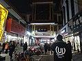 Wucheng Street.jpg