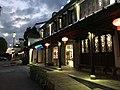 Xitang Visitor Center at dusk.jpg