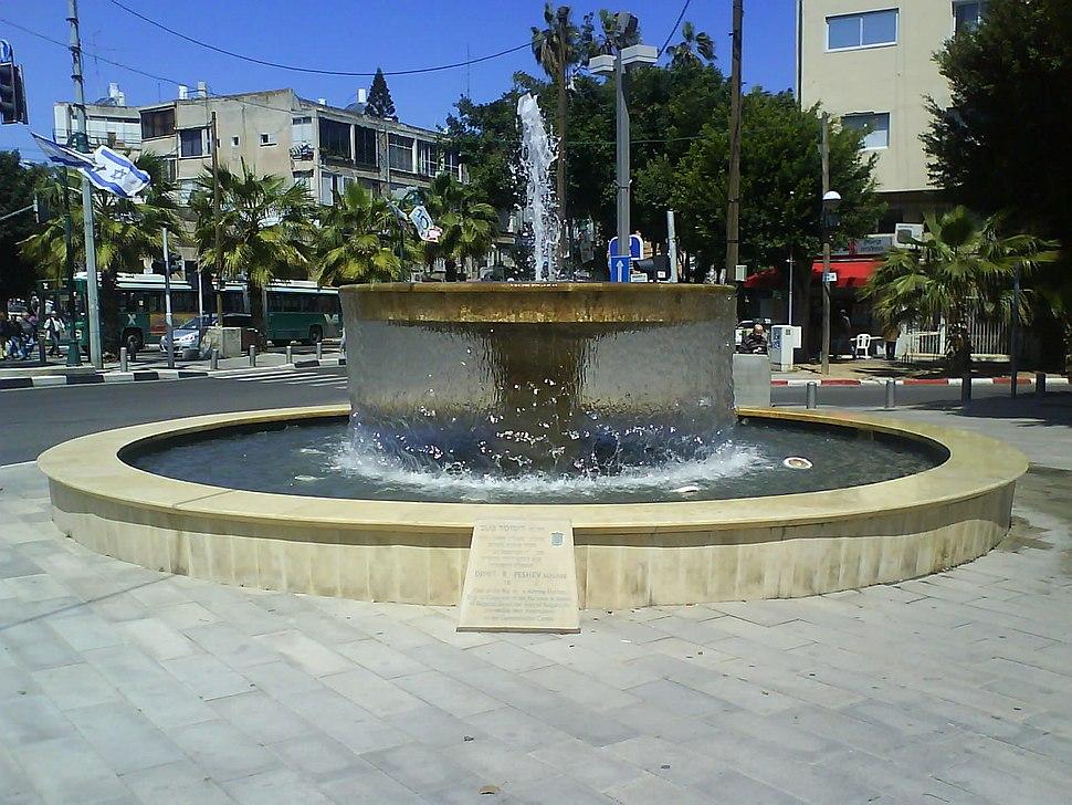 Yaffo, Hamazreka 3
