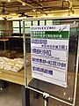 Yahoo! Kimo Stairs Day special breakfast options 20140422.jpg