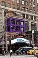 Yahoo Yodel Studio at the Hard Rock Cafe (4014727235).jpg
