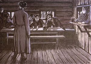 A Sportsman's Sketches - Yakov the Turk Is Singing. The illustration for Singers by Boris Kustodiev. 1908.