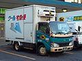 Yamato Transport M2703 Dutro LPG Van.jpg