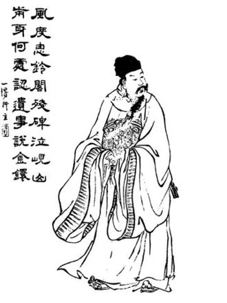 Yang Hu - A Qing dynasty illustration of Yang Hu