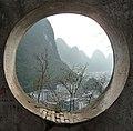 Yangshuo Park - panoramio.jpg