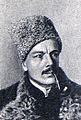 Yeremeyev K S.jpg