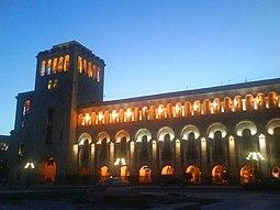 Yerevan Plaza de la Republica.JPG
