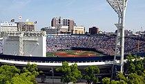 Yokohama Stadium, Baseball Stadium.jpg