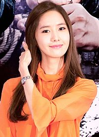 "Yoona at ""Pirates"" VIP premiere, 29 July 2014.jpg"