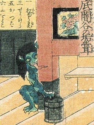 """Akaname - """"Sokokuradani no Akaname"""" (Akaname of the Deep Dark Valley) from the Hyakushu Kaibutsu Yōkai Sugoroku by Utagawa Yoshikazu"""