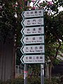 YuenLongKauHui Sign.jpg