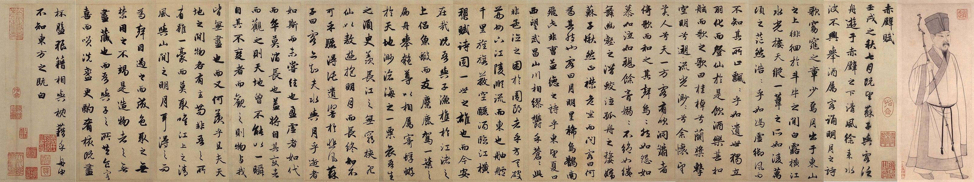 zhao mengfu - image 3
