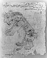 """Hare"", Folio from the Mantiq al-wahsh (Speech of the Wild Animal) of Ka'b al-Ahbar MET 158082.jpg"