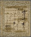 """Longfellow - san's album"" (b6a27ed4-345a-45e2-8034-ff4ee348aca2).jpg"