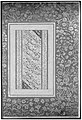 """""""Portrait of Raja Bikramajit (Sundar Das)"""", Folio from the Shah Jahan Album MET 181870.jpg"""