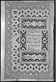 """""""Unwan"""", Folio from the Shah Jahan Album MET 161043.jpg"""