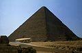 Ägypten 1983 (25) Gizeh- Cheopspyramide (22419602983).jpg
