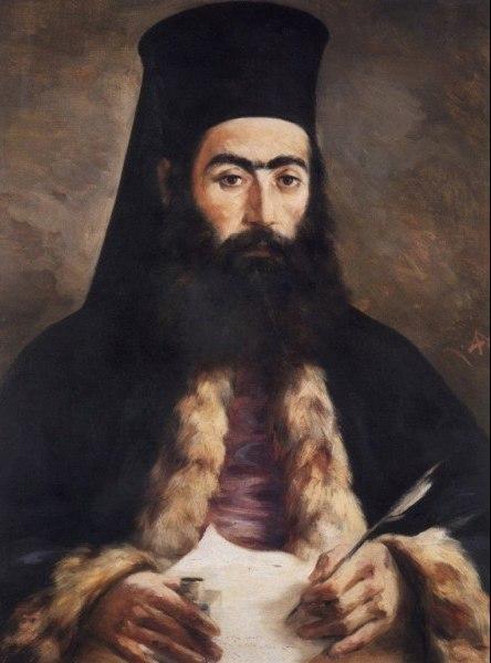 Ο Κύπρου Κυπριανός. Απαγχονίστηκε όπως και ο Πατριάρχης