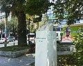 Πλατεία Δούρου Χαλάνδρι Greece.jpg