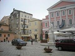 Πλατεία Ηρώων Κυπριακού Αγώνα.jpg