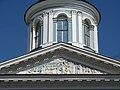 Армянская церковь св. Екатерины, деталь фасада01.jpg