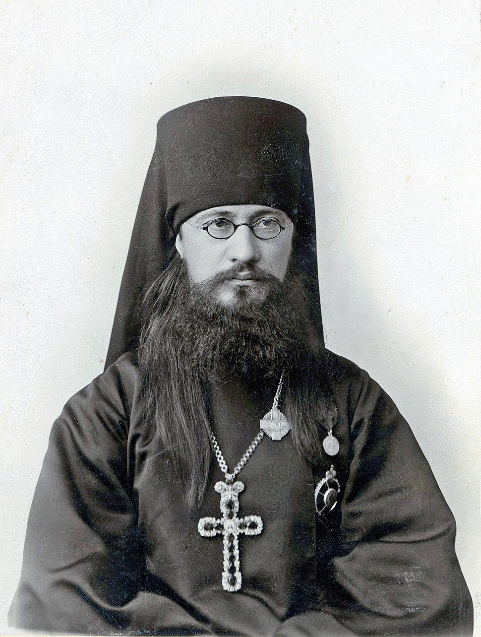 Архимандрит Евлогий (Георгиевский) в Холме