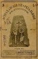 Астраханские епархиальные ведомости. 1915, №01 (10 января).pdf