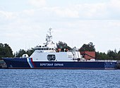 БЕРЕГОВАЯ ОХРАНА, РОЛЯРИАЯ ЗВЕЗЛА at Port of Kronstadt.JPG
