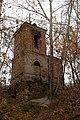 Башня (Красноярск, начало улицы Гоголя).JPG