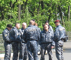 Berkut (special police force) - Berkut officers in 2007