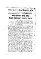 Бохонюк 1939 7-8 1.jpg
