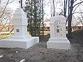 Братська могила учасників громадянської війни в Глинську.jpg