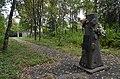 Братська могила 15 тисяч мирних громадян, загиблих в роки ВВВ.JPG