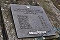 Братська могила 29 воїнів Печера.jpg