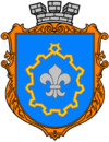 Coat of arms of Brody