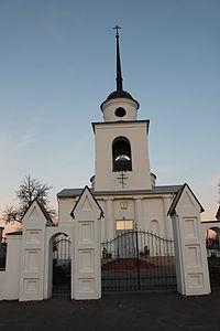 Брянск Георгиевская церковь 2.JPG