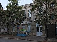 Будинок Ради депутатів та штабу Червоної Гвардії 01.JPG