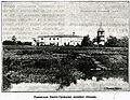 Вид на монастырь со стороны р. Хопер.jpg