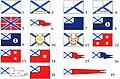Военно-морские флаги и вымпелы Российской Федерации (с 1992 г.).jpg