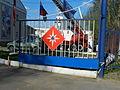 Ворота пожарной части2.JPG