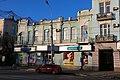 Вінниця, Адмінбудинок з магазином, вул.Соборна 52.jpg