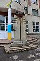 Вінниця, Пам'ятний знак з нагоди 50-річчя ЗОСШ № 26.jpg