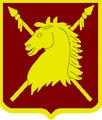Герб области Сибирских киргизов.PNG