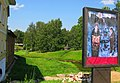 Г.Углич, Ярославская обл., Россия. - panoramio - Oleg Yu.Novikov (14).jpg