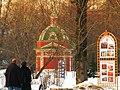 Екатерининский парк, ЦДСА, Москва, Россия. - panoramio - Oleg Yu.Novikov (12).jpg